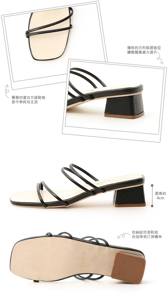 清新優雅.二穿法細帶方頭低跟涼鞋 時尚黑