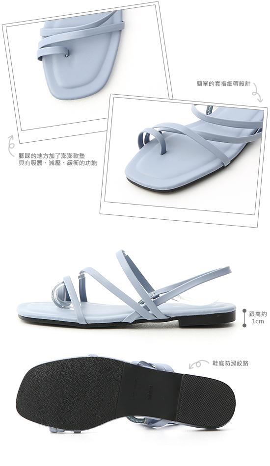 夏日序曲.多條細帶軟墊平底涼鞋 寧靜藍