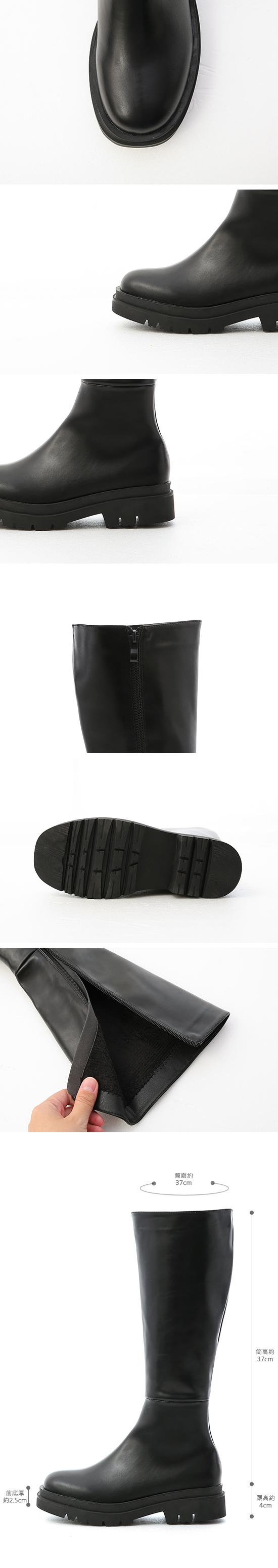 ラウンドトゥロングブーツ ブラック