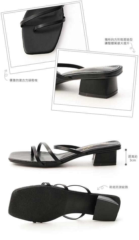 Mismatched Strappy Low Heel Sandals Black