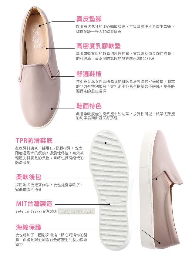 MIT Plain Platform Casual Slip-ons Lavender