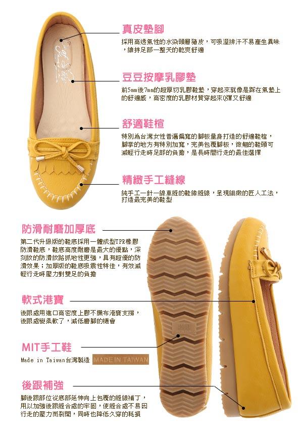 自在漫步.MIT流蘇造型樂福健走鞋 芥末黃