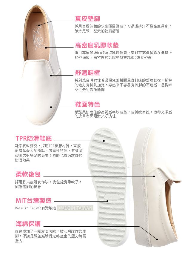 MIT Plain Platform Casual Slip-ons White