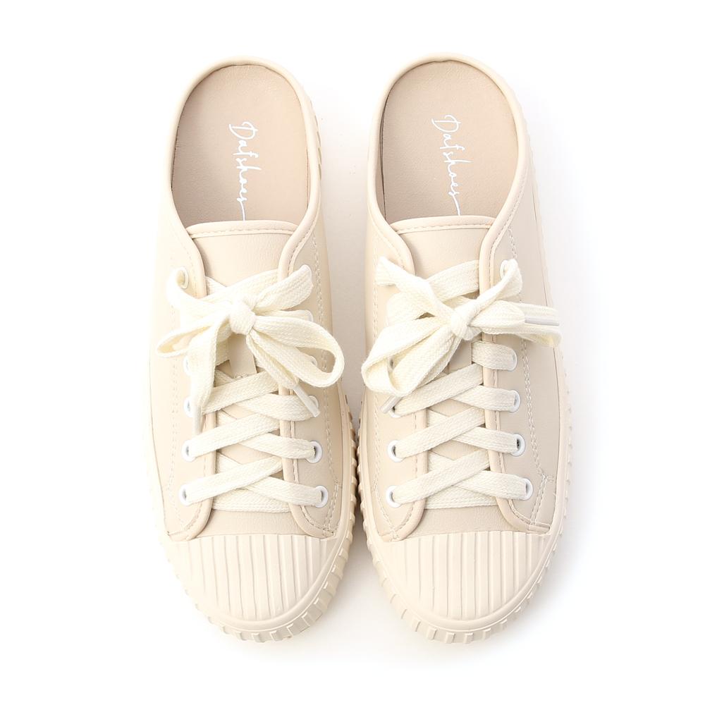 Lace-Up Mule Sneakers Beige