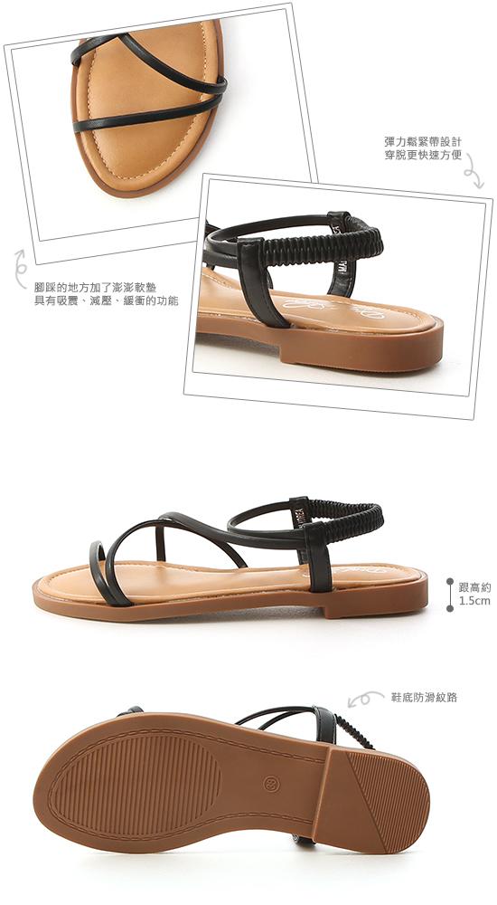 清涼一夏.交叉細帶平底涼鞋 時尚黑