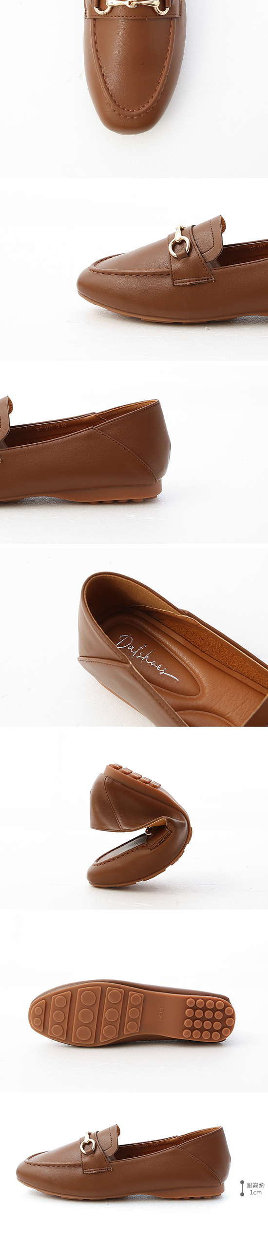 Soft Faux Leather Horsebit Loafers Brown