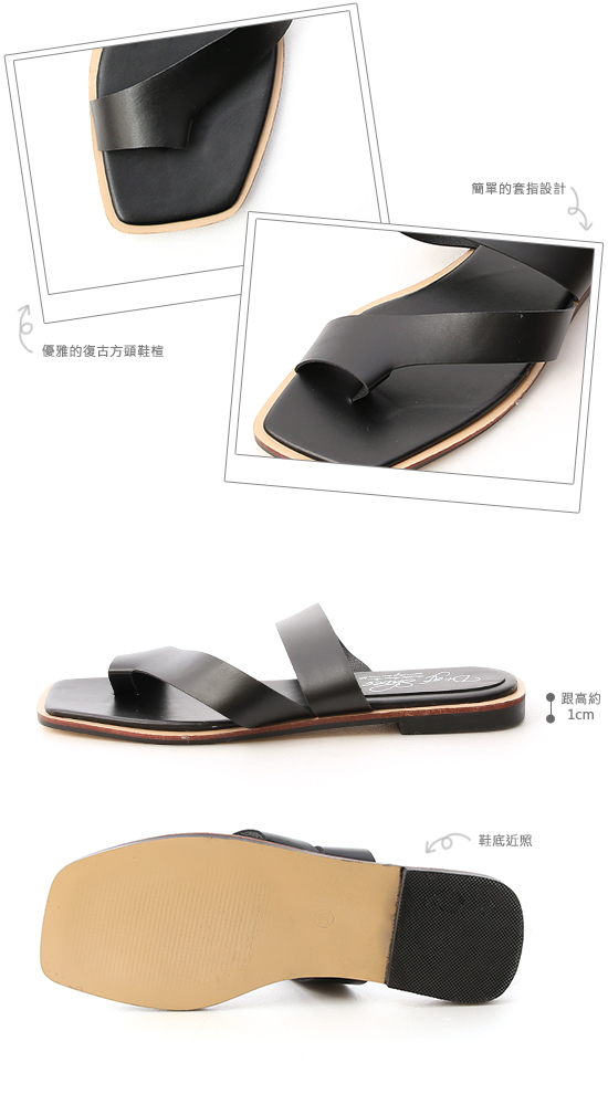 Faux Leather Toe Loop Sandals Black