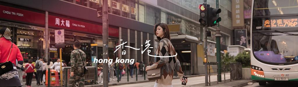 Hong Kong香港.拍攝特輯