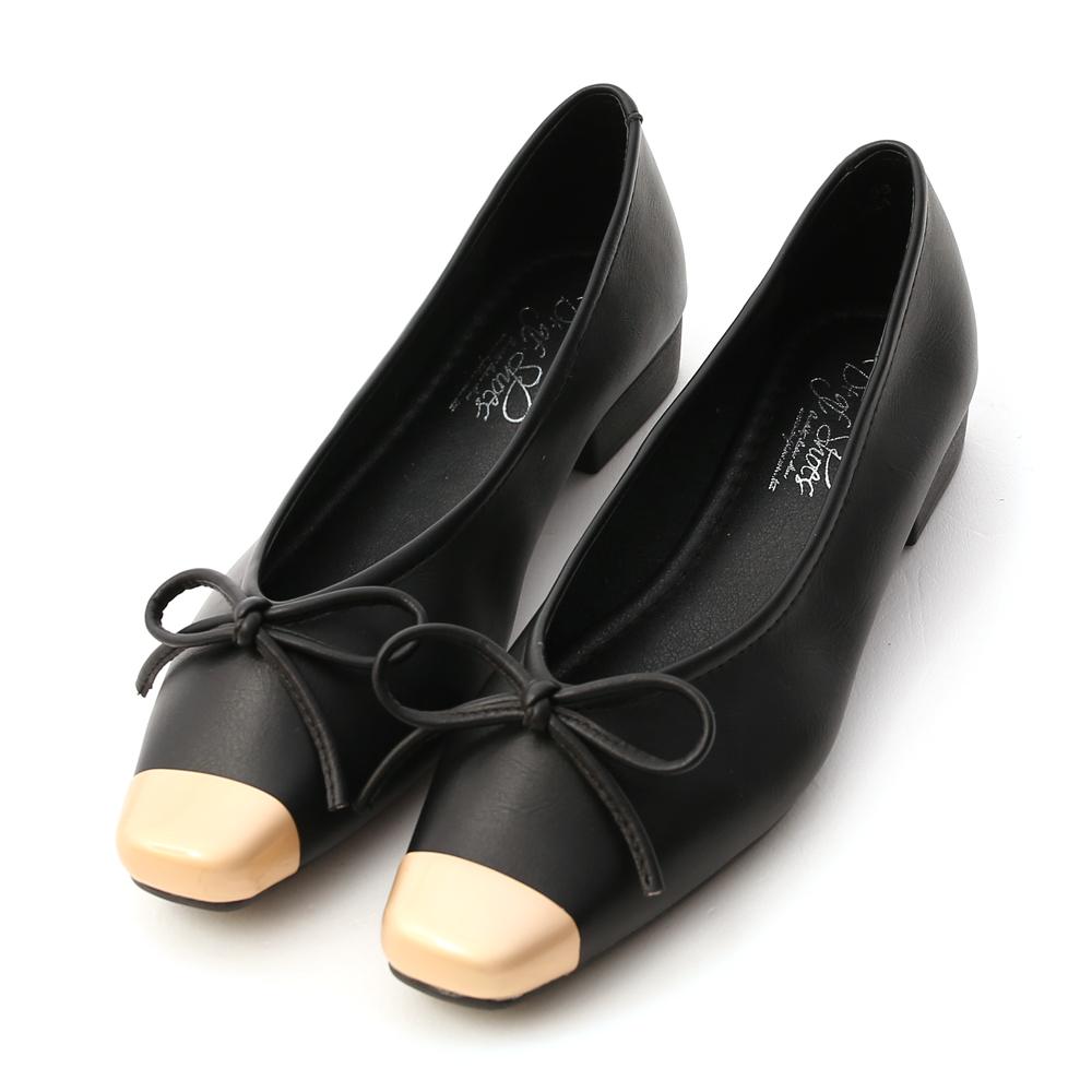 Metal Trim Heeled Ballet Pumps Black