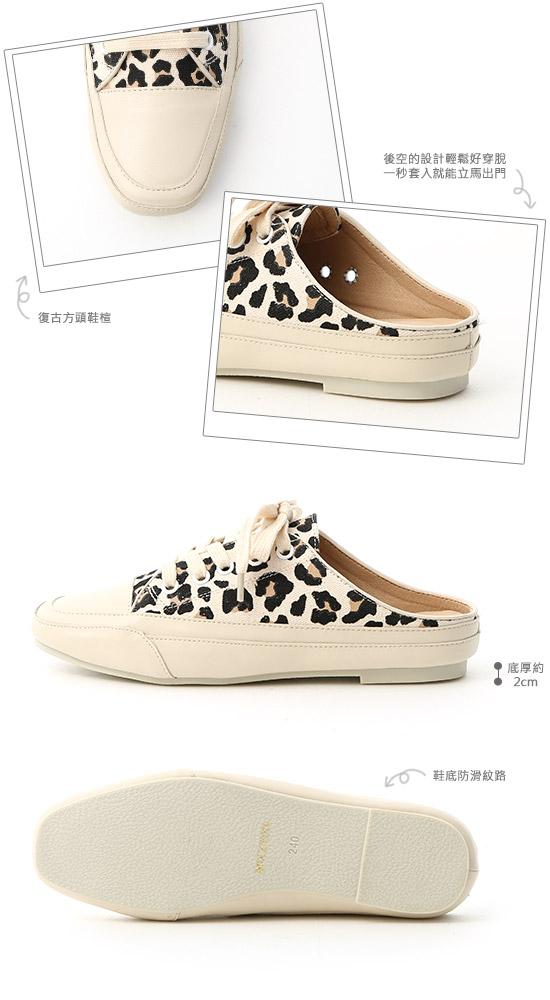 Square Toe Lace-up Canvas Mules Leopard print