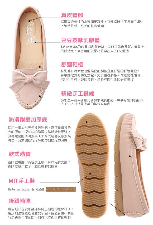 MIT Bow Platform Moccasins Nude pink