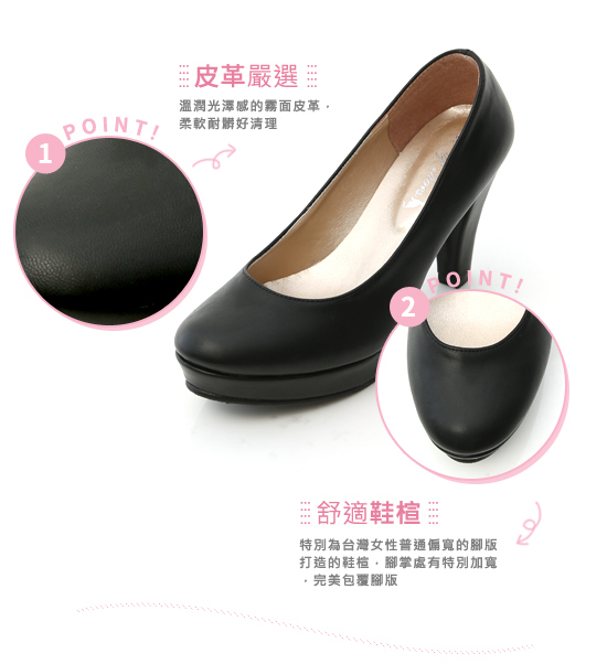 MIT Plain Round Toe 8.5 cm High Heels Black