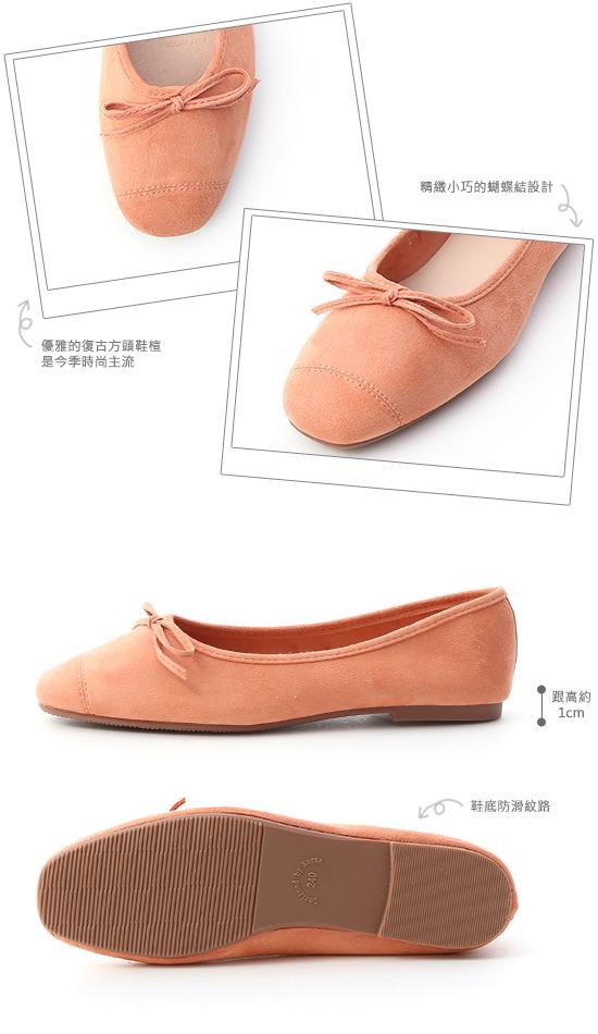 輕快舞曲.繽紛絨料芭蕾娃娃鞋 珊瑚橘