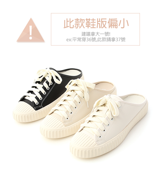 Lace-Up Mule Sneakers White