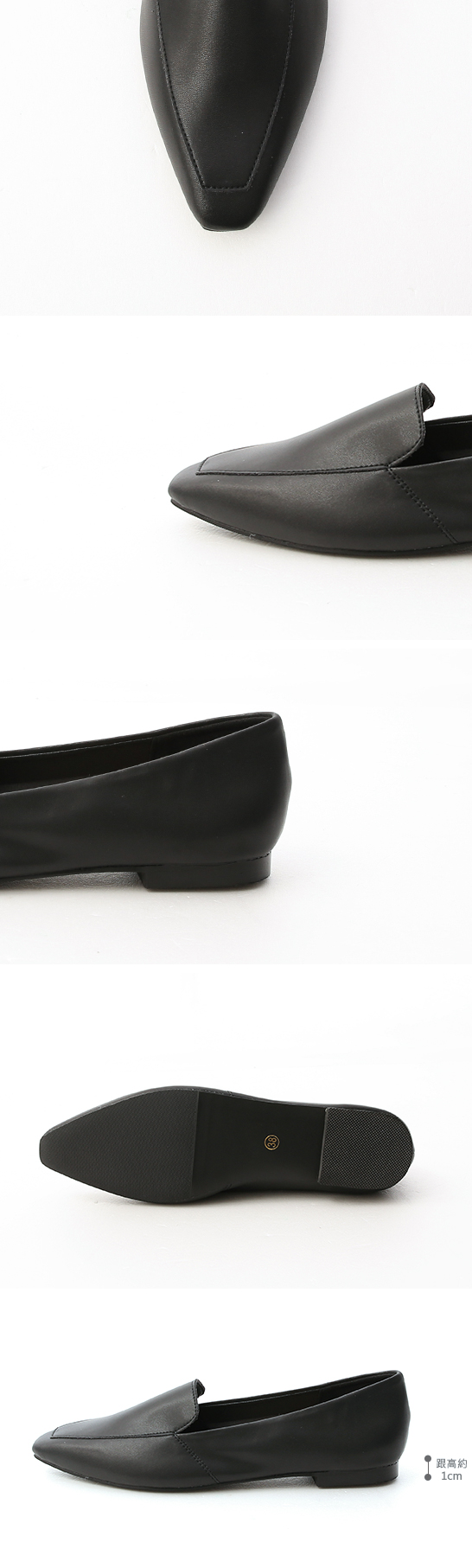 Soft Faux Leather Pointed Toe Loafers Black