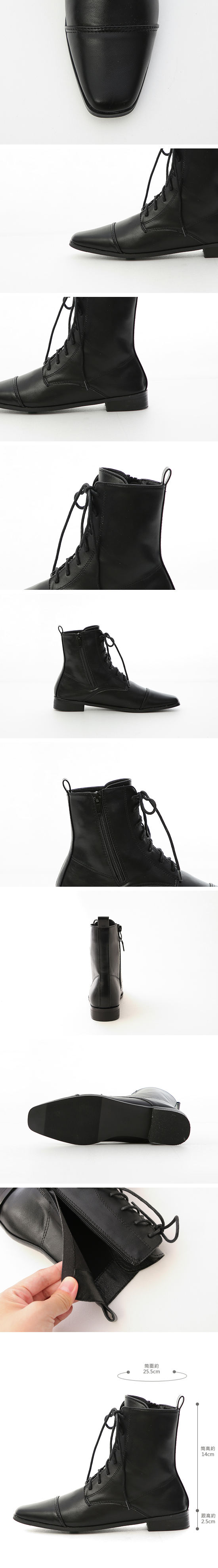 Square Toe Lace-Up Boots Black