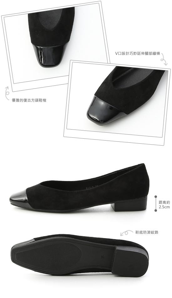 名媛風尚.小香風拼接平底娃娃鞋 時尚黑