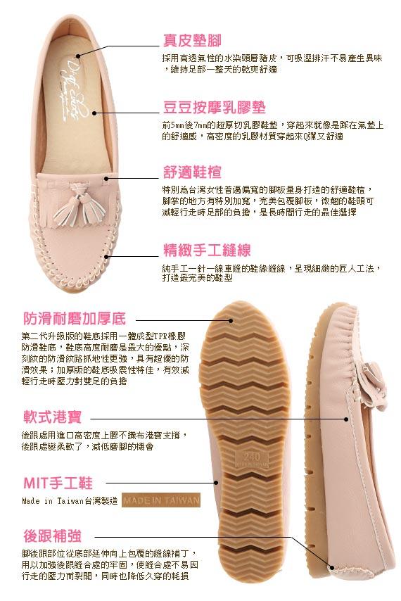 MIT Tassel and Fringe Detail Platform Moccasins Nude pink