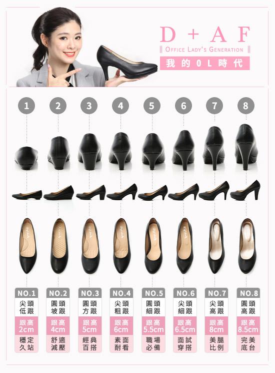 MIT Plain Round Toe 5cm Mid Heels Black