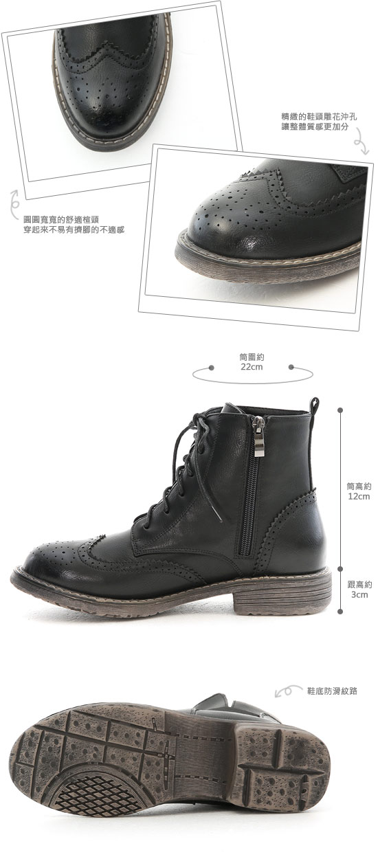 Lace-up Brogue Ankle Boots Black