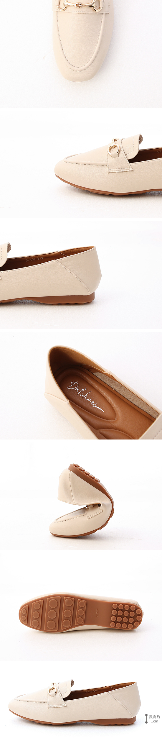 Soft Faux Leather Horsebit Loafers Vanilla
